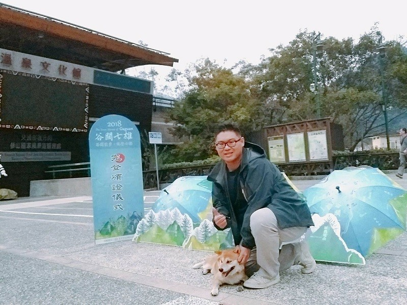 (photo courtesy of Taichung City Government)