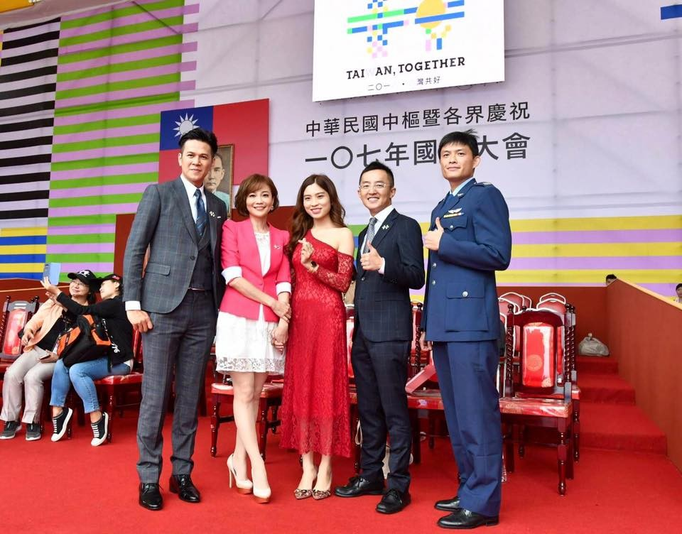 The hosts of the 2018 Double Ten Day celebrations, Nguyen Qiu Qiu (center), Image from 郭雅慧 (center left) FB
