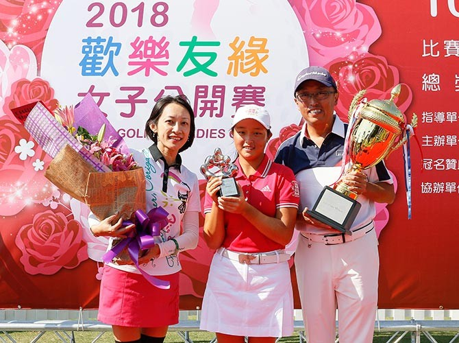 Wu Chia-yen (center) takes a photo with her parents after the win (photo courtesy of the event organizer)