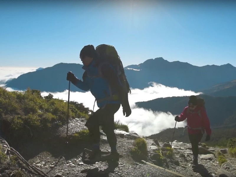 """Screenshot of """"Mountain and Forest Activities"""" by Taiwan Tourism Bureau"""