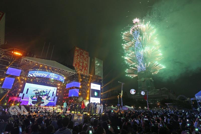 Taipei 101 prepares six minutes of fireworks for New Year's Eve.