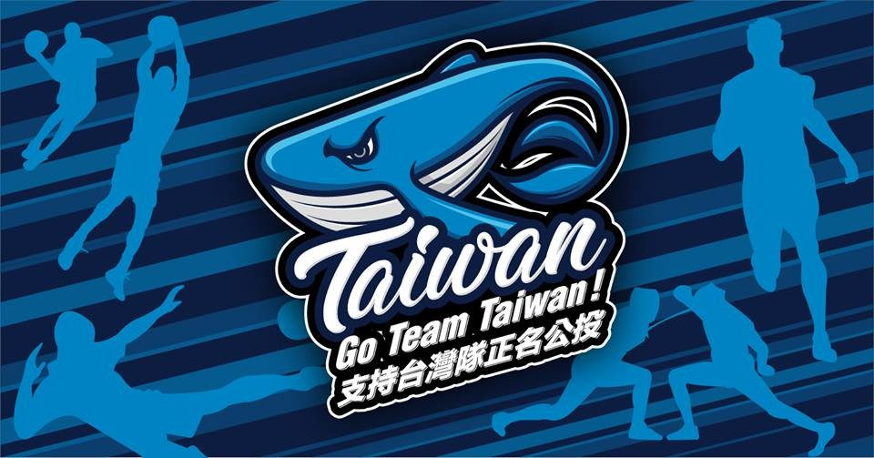 Referendum to scrap 'Chinese Taipei' officially approved for vote in November