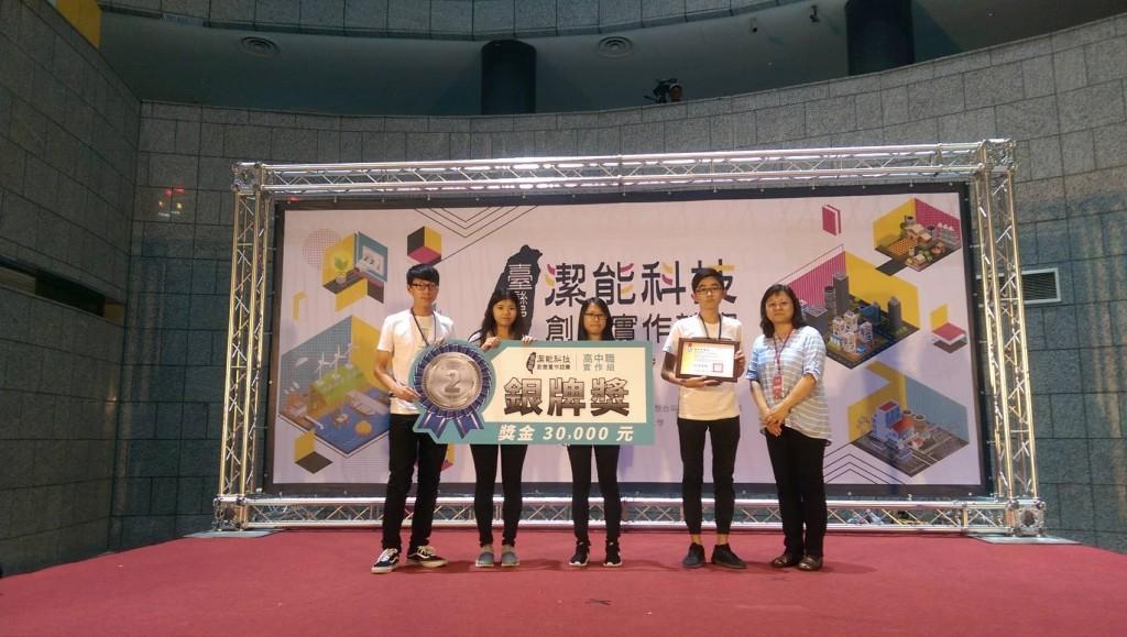 學生獲獎照片,左起張哲瑜、吳俞品、蘇子庭、陳宇靖等4位同學。(照片由新北市政府提供)