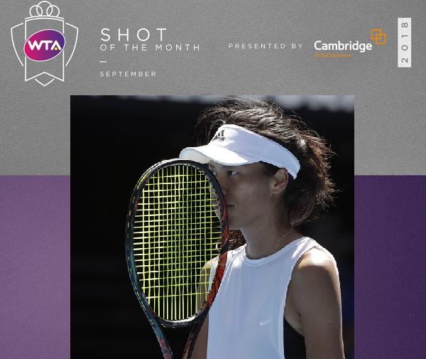 Frame by WTA