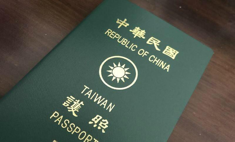 臺灣護照(照片來源:資料照片/中央社提供)