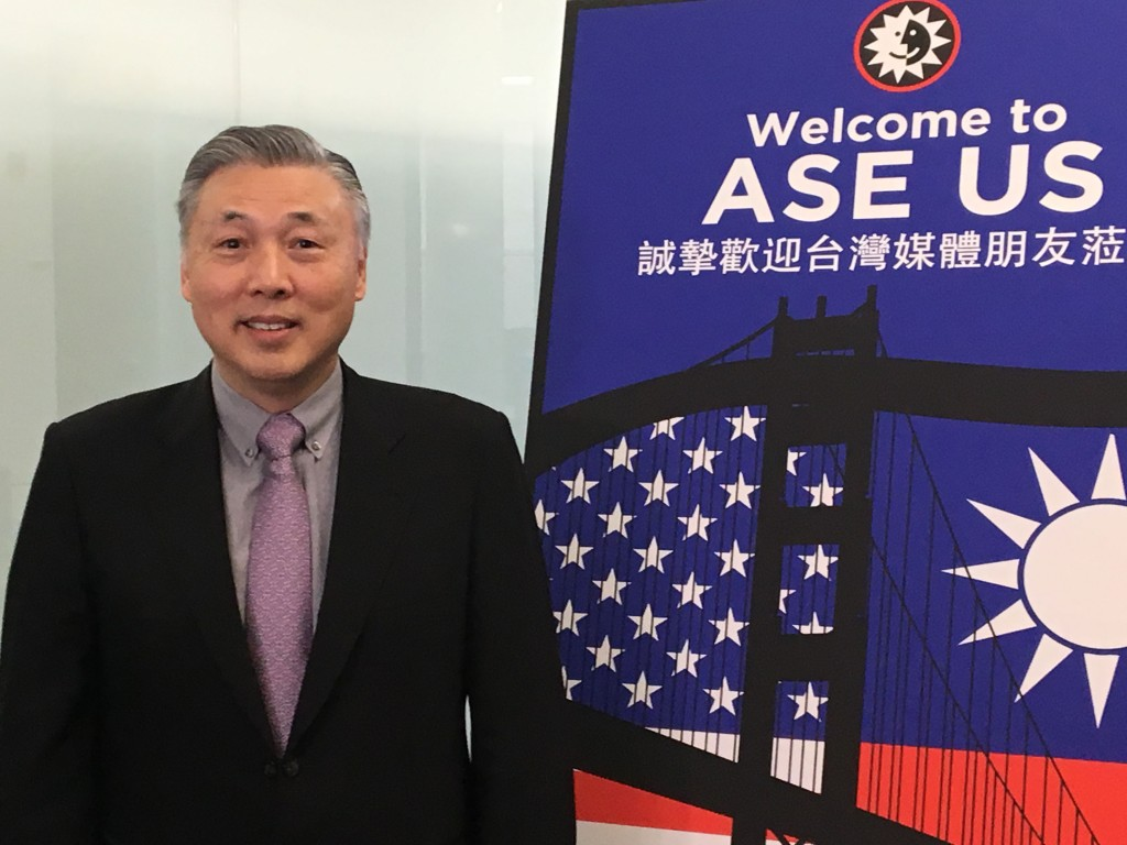 Tien Wu at ASE Group's new U.S. test facility
