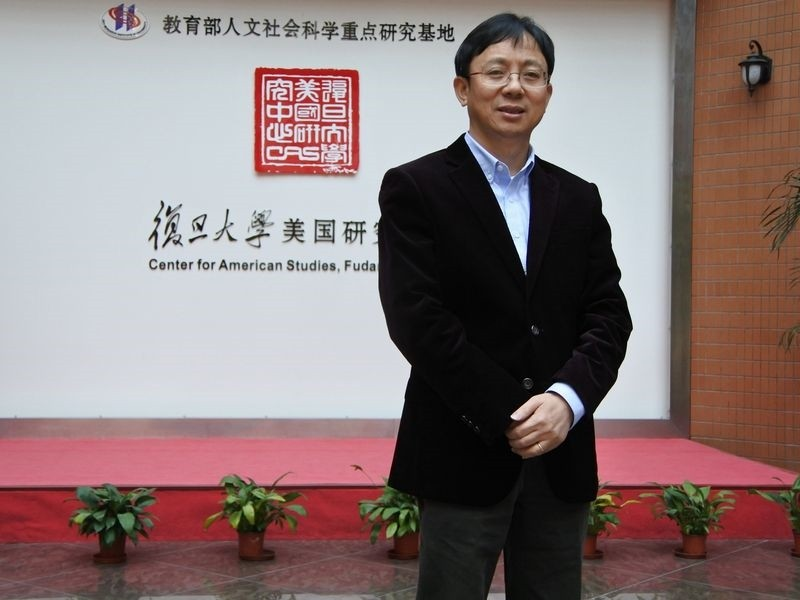 Director of Fudan University's Center for American Studies, Wu Hsin-po (吳心伯)