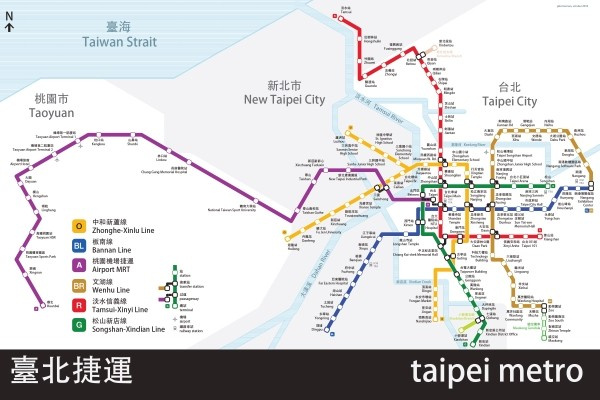 Taipei MRT map. (Image by fiftythree.studio)