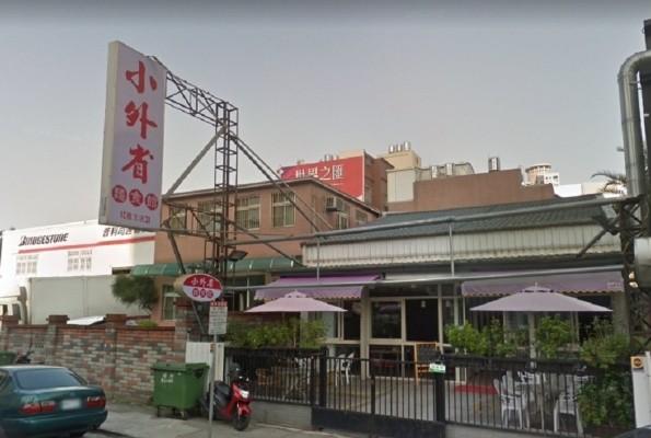 (Google Maps image.)