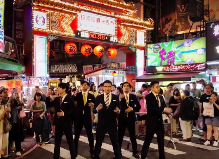 秩序大亂!日熟男團「世界秩序」來台拍MV引民眾圍觀(圖擷取自youtube)