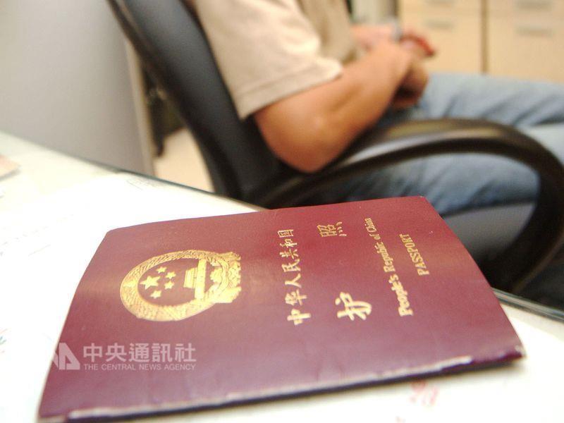A Chinese passport.