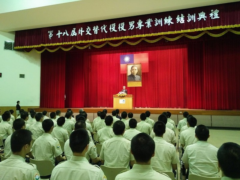 Training graduation ceremony for conscripts set to embark on foreign missions (Photo by ICDF)