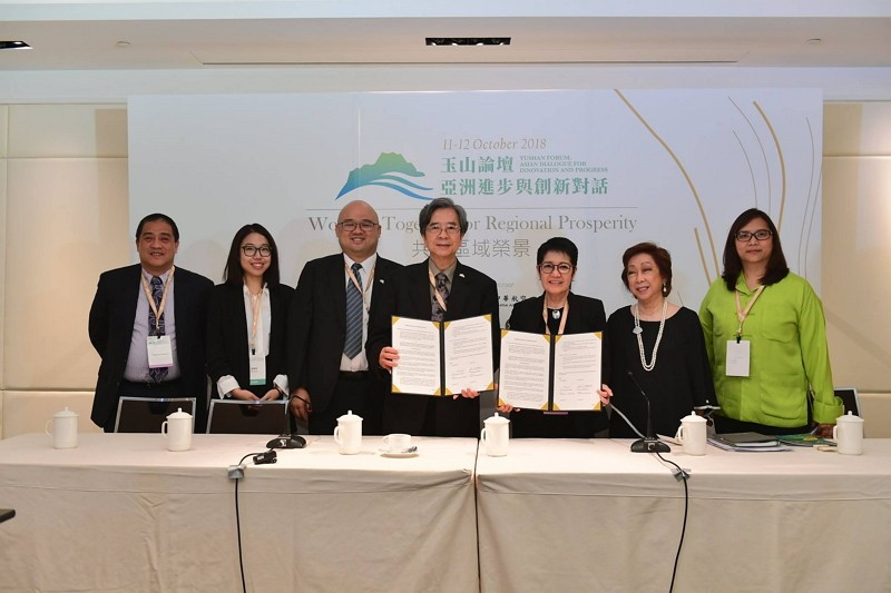Taiwan, Philippine think tanks sign MOU on cooperation (Photo/FB Taiwan-Asia Exchange Foundation)