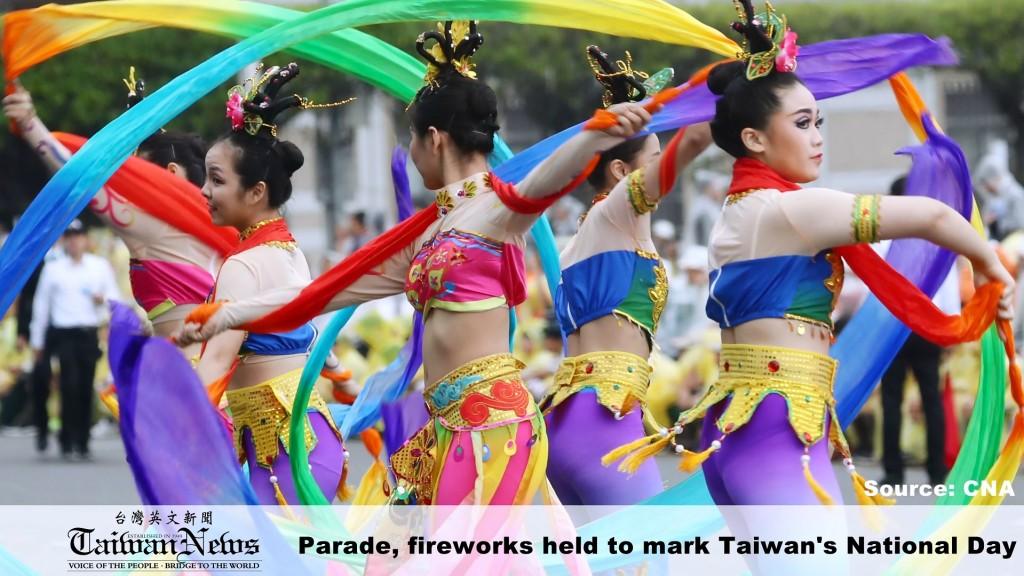 Taiwan News Weekly Roundup - March 16   Taiwan News   2018