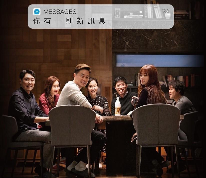 圖片來源:采昌國際多媒體。