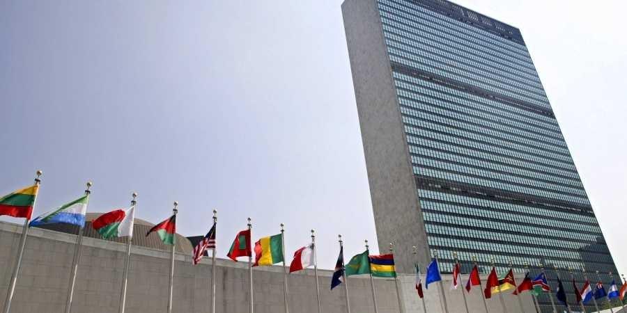 UN headquarters in New York.