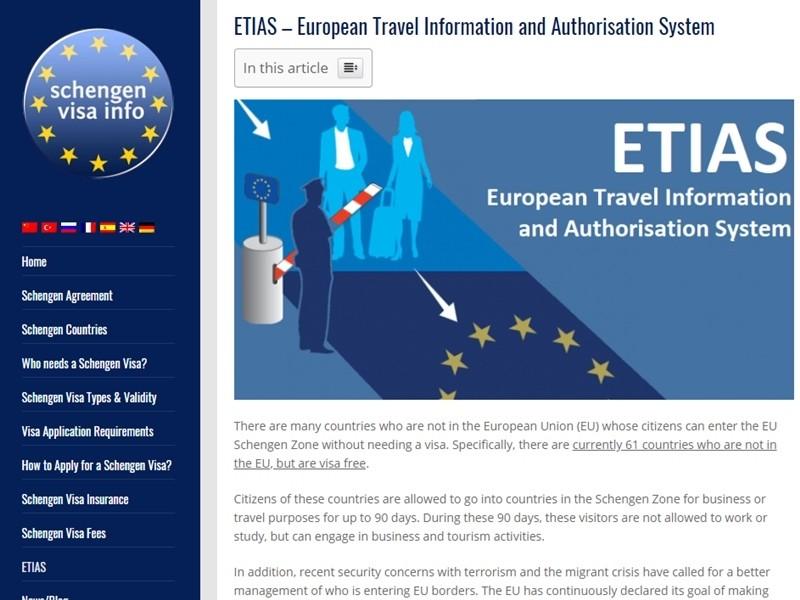 歐盟將自2021年起實施ETIAS電子許可措施