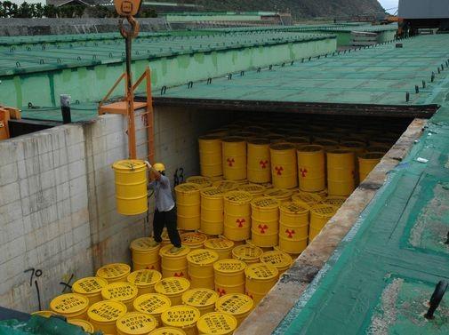 A nuclear waste storage facility.
