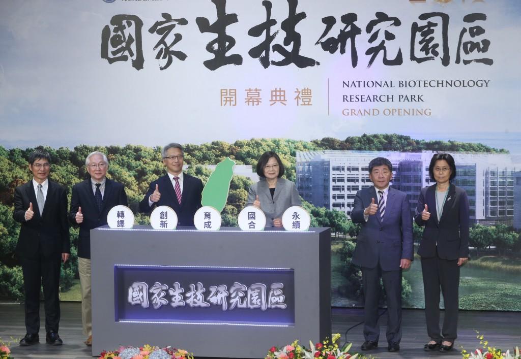 總統蔡英文(右3)、中研院院長廖俊智(左3)等人出席國家生技研究園區開幕典禮(照片來源:中央社提供)