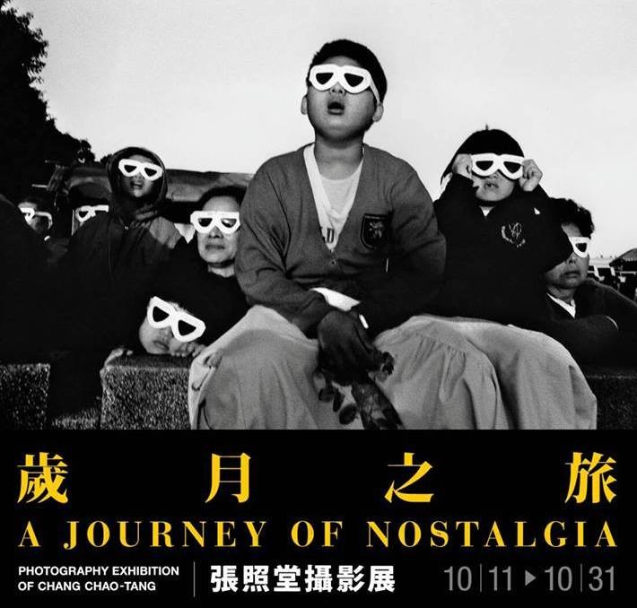 "The exhibition ""A Journey of Nostalgia"" is opened on Oct. 11 in Hong Kong (Screen capture from the Facebook page of the Kwang Hua Information and Cult..."