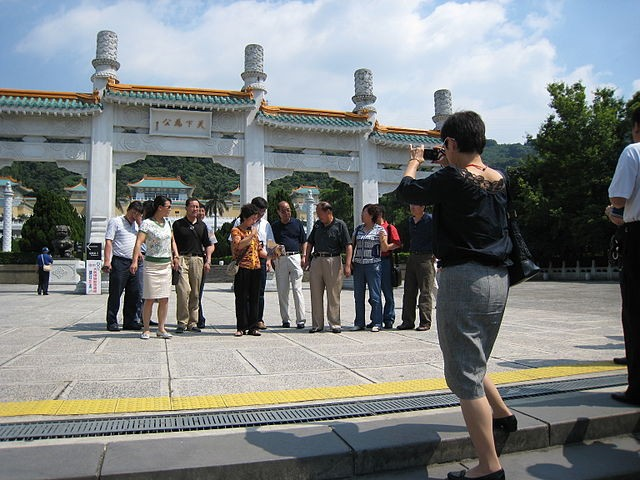 Tourists at National Palace Museum, Taipei