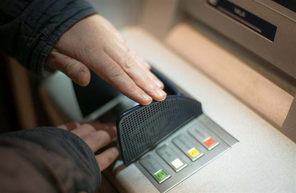 CTBC Bank ATM crash in Taiwan cleared of hack      Taiwan News