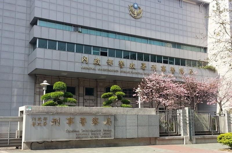 Criminal Investigation Bureau (Photo/FB Frank Tseng)