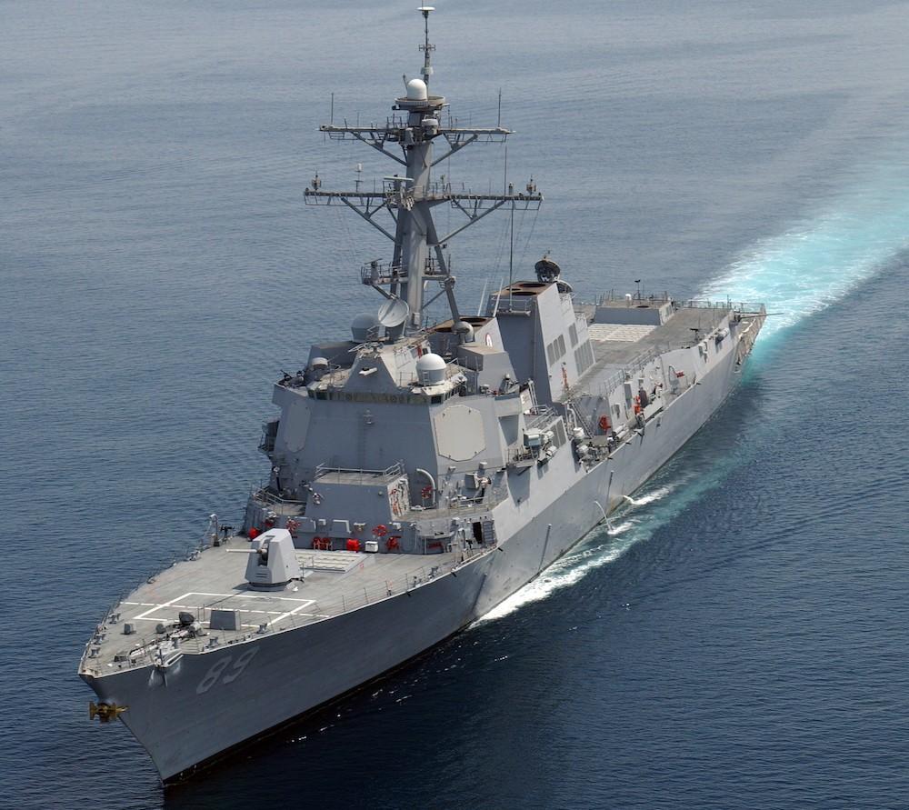 美軍7月7日派遣勃克級飛彈驅逐艦馬斯廷號及班福特號通過台海,圖為班福特號資料照片(照片來源:U.S. Navy)