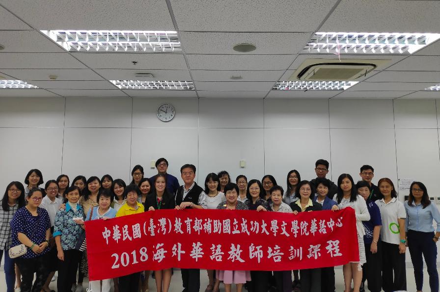 臺灣增加選派到泰國教華語師資(圖/駐泰代表處)