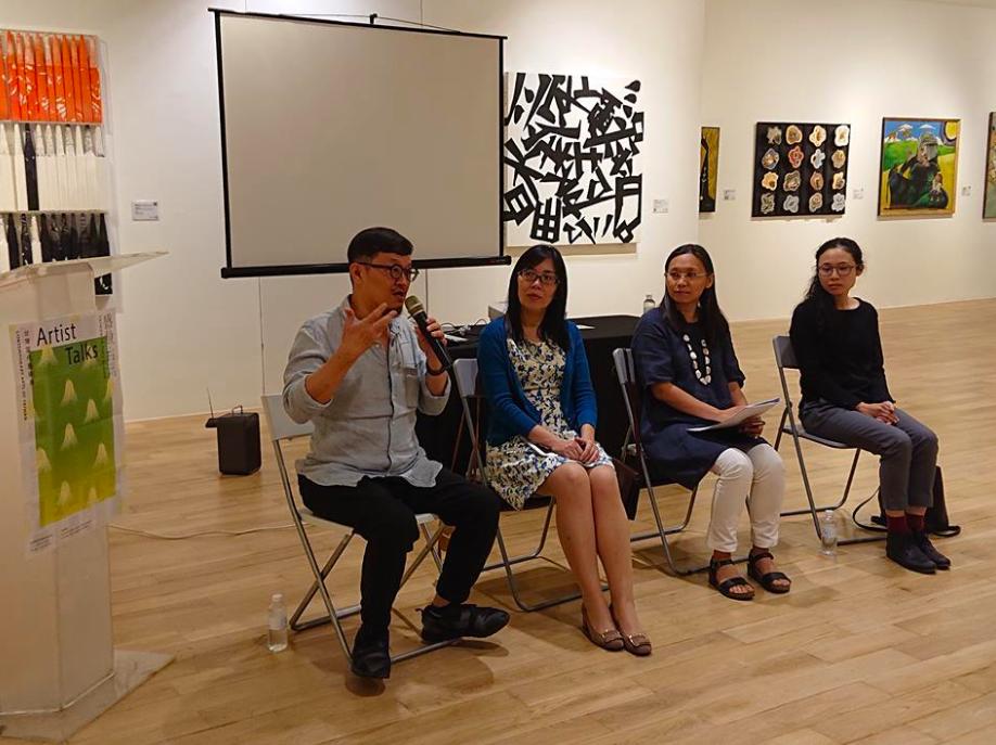 台灣藝術家前往星國分享創作過程(圖/藝術銀行臉書)