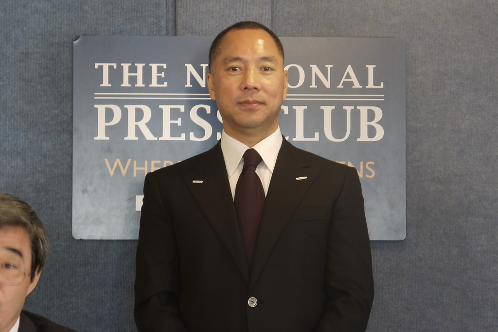 File photo: Guo Wengui