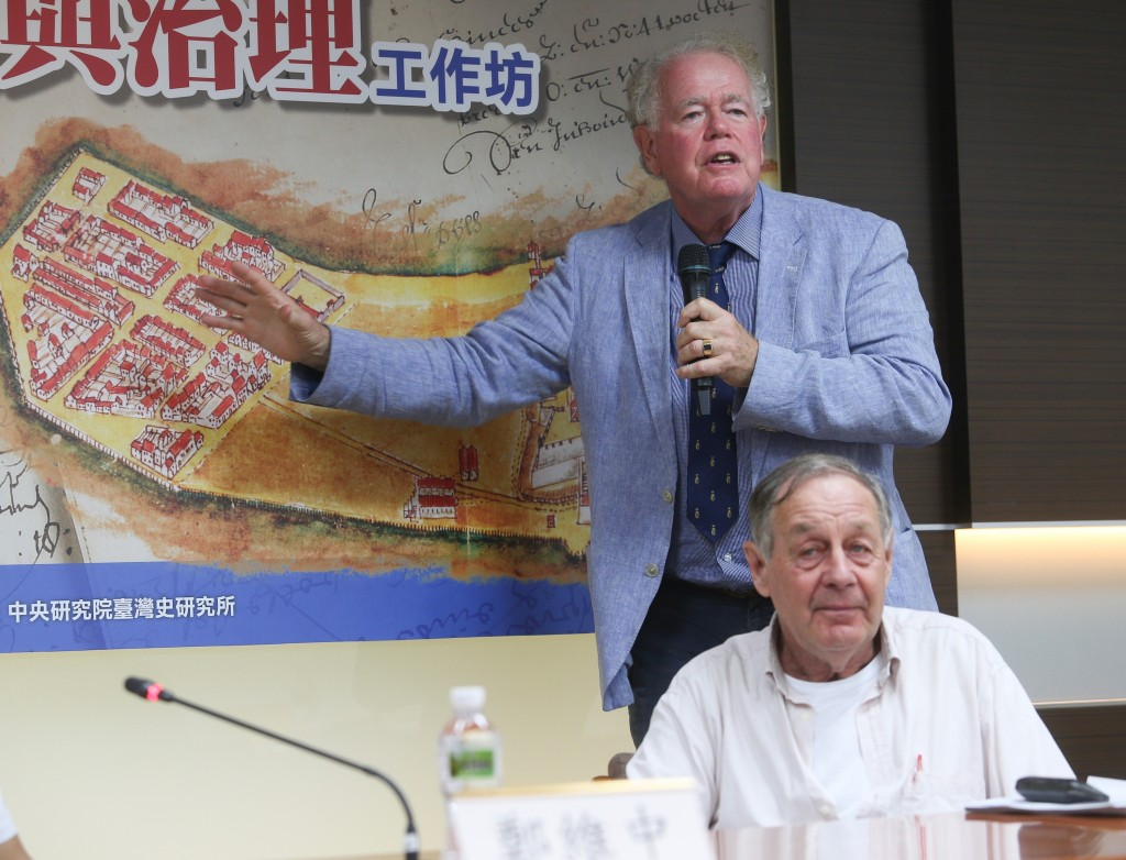 Academia Sinica holds a press conference about the Estate Registers of Zeelandia 1643 on Oct. 23 (Source: CNA)