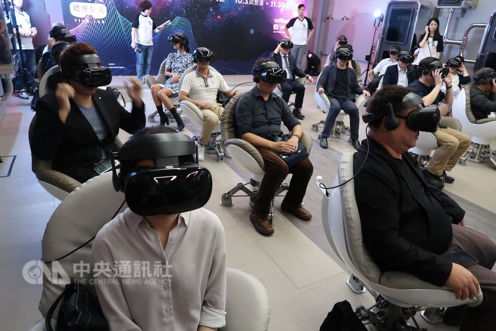 Audience at the festival during a VR screening