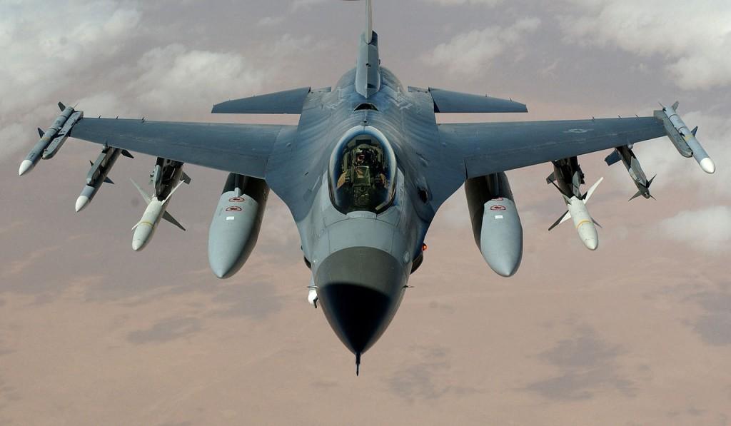 U.S. F-16 fighter jet.