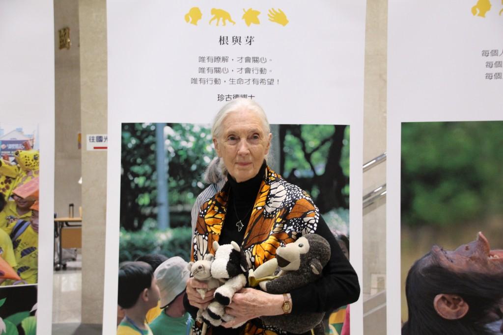 珍古德博士(Dr. Jane Goodall)