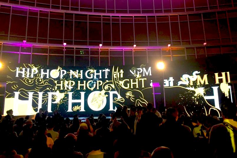 「嘻哈故宮」活動將全程於網路直播(圖/台灣英文新聞Lyla)