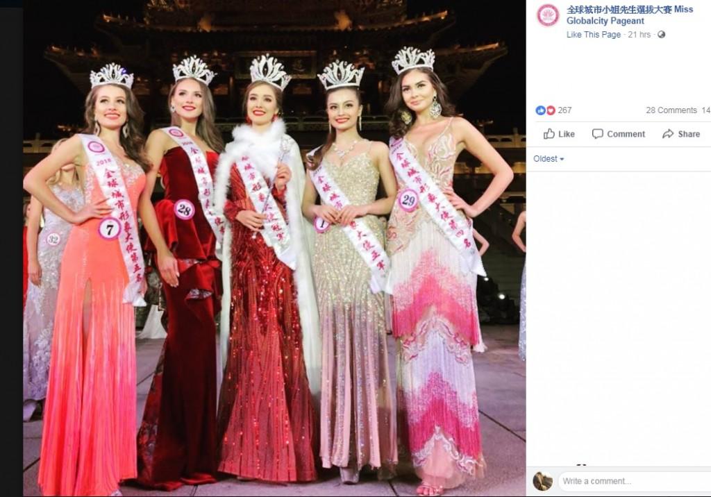 李棠霓(右二)(圖片翻攝自全球城市小姐先生選拔大賽 Miss Globalcity Pageant臉書專頁)