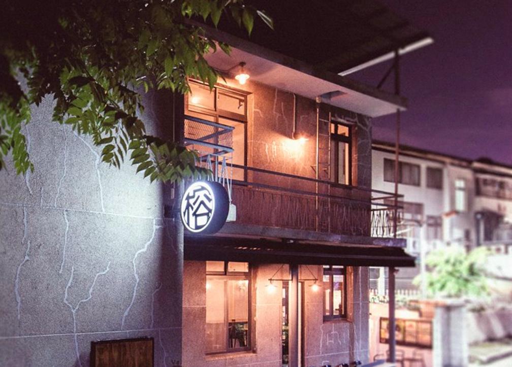 音樂酒吧「榕」將於11月信義區,舉辦音樂節及開幕派對!(圖/榕)