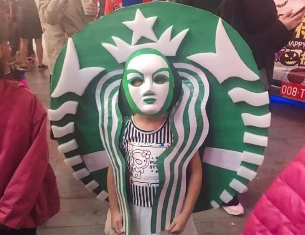 Starbucks siren. (Photo from Breaking News Commune)
