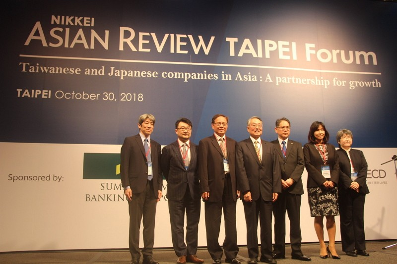 The Nikkei held a forum on Taiwan-Japan cooperation in Taipei Oct. 30 (Photo by FB Stan Shih)