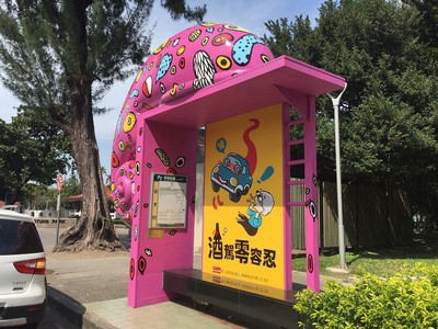 Art transformed bus shelter in Pingtung County