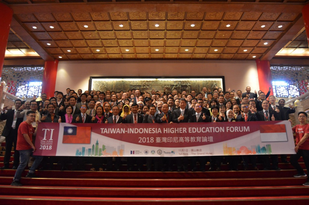 第五屆臺灣印尼高等教育論壇1日於臺北登場(照片來源:教育部提供)