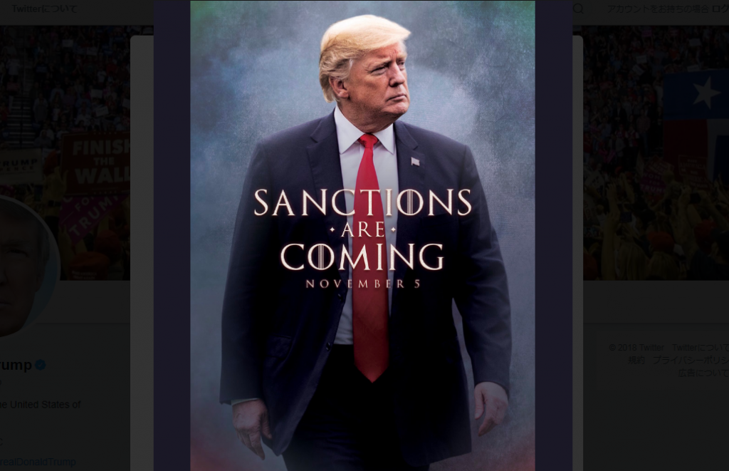 U.S. President Trump announced sanctions against Iran on Twitter.