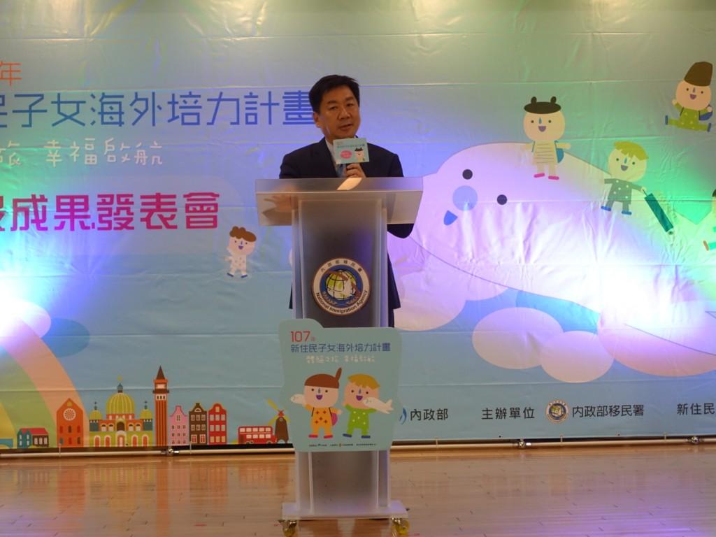 內政部次長陳宗彥到場共享培力成果。