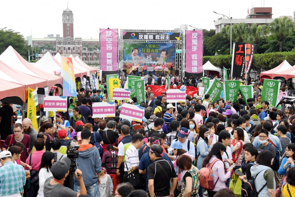 Environmental march in Taipei on Nov. 3