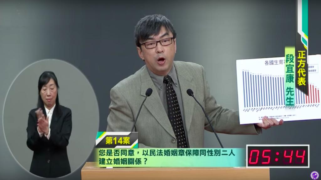 DPP legislator Tuan Yi-kang (段宜康) (FTV Live YouTub...
