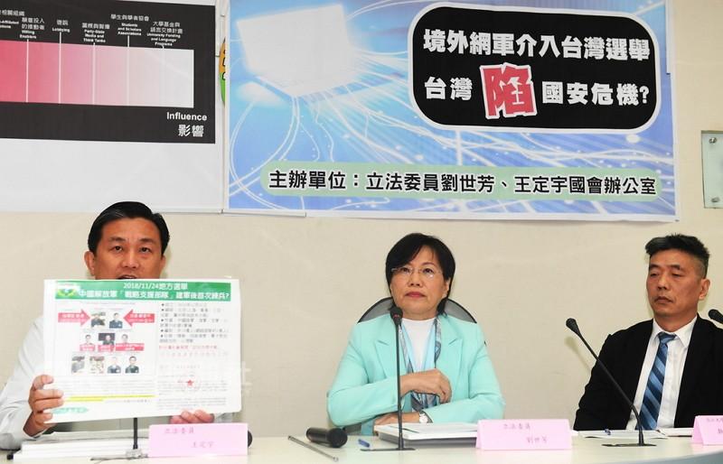 立委劉世芳(中)、王定宇(左)等人5日舉行記者會,籲政府積極對抗假消息