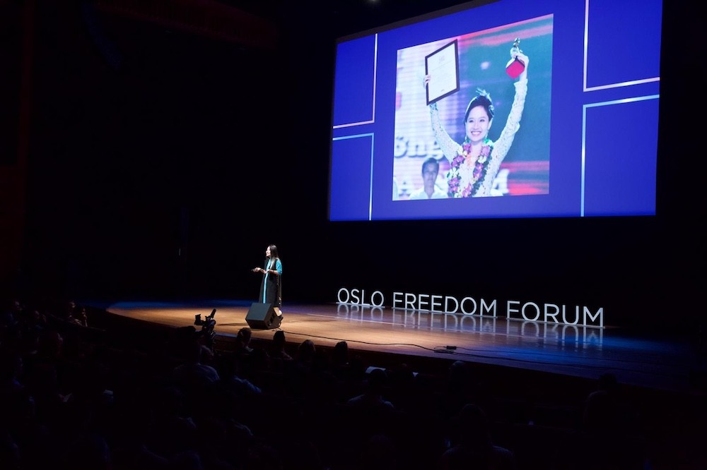 The first-ever Oslo Freedom Forum in Taiwan will kick off on Nov. 11 (Source: Oslo Freedom Forum/ File photo )