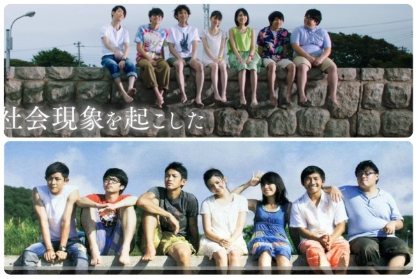 Japanese remake of classic romance film 'You Are the Apple of My Eye' debuts in Taiwan