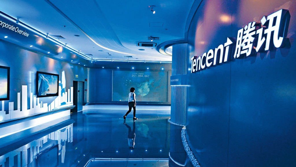 Interior view of Tencent's Shenzhen HQ